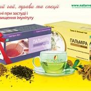 Здоровье и красота.Заказ и доставка через сайт чая Пальмира фото