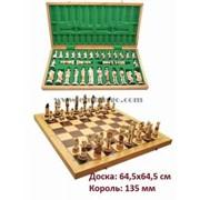 "Шахматы ""EGIPT"" (Intarsia) фото"