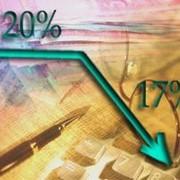 Финансы. Экономика. Налоги фото