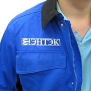 Вышивка логотипов на любом изделии, брендирование одежды (кепка, футболка, салфетка, одежда). Машинная вышивка, компьютерная вышивка на заказ фото
