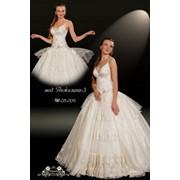Платья свадебные от производителя, свадебное платье 08-004 фото