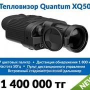 Тепловизор XQ50 фото
