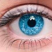 VisiWell (ВизиВелл) – капсулы для зрения фото