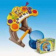 Детское пианино-синтезатор BB52B на ножках со стульчиком фото