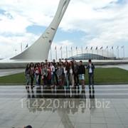 Тур для группы школьников в Сочи фото