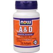 Витамин А+Д фото