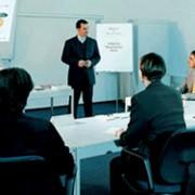 Бизнес тренинги фото