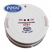 Сигнализатор газовый бытовой СГБ-1-4.01Б фото