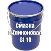 Смазка силиконовая Si-10 (аэрозоль) балон 180гр ТУ 2380-239-05763458-98 фото