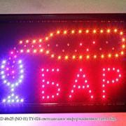 "Sneha DISPLAY BOARD 48x25 (NO 01) TY-024 светодиодное информационное табло ""Бар"" фото"