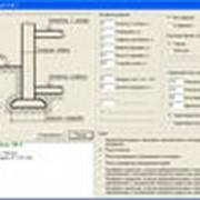 Контроль электрических параметров и диагностика печатных узлов, блоков, субблоков, собранных на цифровых и аналоговых ИС. фото