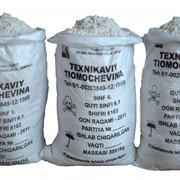 Тиомочевина техническая, массовая доля основного вещества не менее 95%, TSh 6.1-00203849-12:1999 с изм. 1,2,3,4 фото