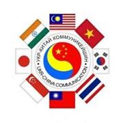 Комплексная поставка грузов: Авиа доставка, доставка морскими контейнерами. Доставка товара из Китая в Украину, а также из Европы, Америки, других стран. Полный комплекс услуг по транспортировке «от двери к двери» фото