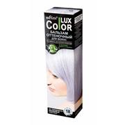 Оттеночный бальзам для волос COLOR LUX тон 18 Серебристо-фиалковый фото
