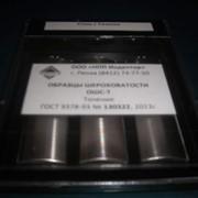Образцы шероховатости ОШС-Т (точение) Rz320 - Rz20 стальные фото
