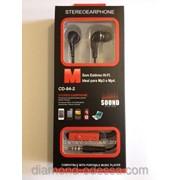Наушники вакуумные CD-84-2 фото