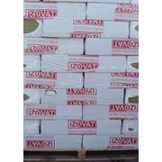Плиты негорючие из базальтового волокна IZOVAT 65 фото