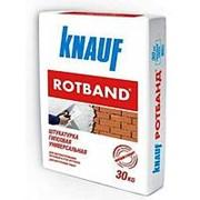 Штукатурка Knauf Ротбанд 30 кг фото