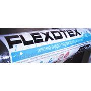 Гидро-пароизоляционная пленка Flexotex CrossArm (75м.кв., 90г/м.кв.) фото