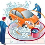 Мойка и химчистка Вашего автомобиля быстро и качественно фото