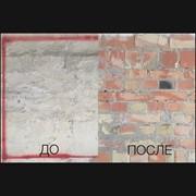 Очистка фасадов зданий фото