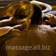 Боди массаж фото