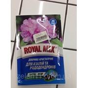 """Кристаллическое удобрение для корневой подкормки, для азалий и рододендронов """"Royal Mix"""" cristal drip, 20гр фото"""