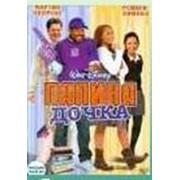 Продажа DVD дисков фото