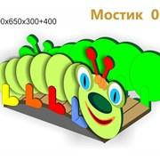 Мостик-гусеница (детское игровое оборудование) фото