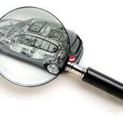 Определение ущерба после дорожно-транспортных происшествий фото