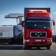 Оформление документов, подтверждающие помещение товаров и транспортных средств на временное хранение фото