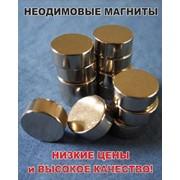 Неодимовый магнит 20*5 мм фото