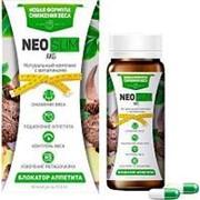 Капсулы для похудения Neo Slim Akg (Нео Слим) фото