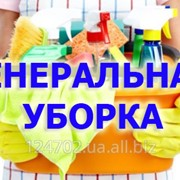 Уборка квартир, домов, офисов и других помещений. фото