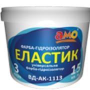 Латексная водоэмульсионная краска ЭЛАСТИК, 3л фото