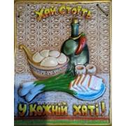 Сувениры(керамика) фото