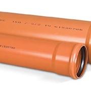 Труба канализационная 200/3000/4,0/PVC-U SN2 оранжевая фото