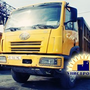 Автоуслуги самосвал Джи Фан в павлодаре, казахстан фото
