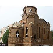 Кирпич клинкерный керамический «Керамейя» Украина, Магма фото