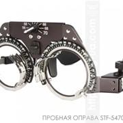 Пробная оправа STF-5470 titanium фото