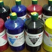 Чернила Eps plotter PRO series C 1L Pigment LE10-010C for R2400 L0205710 фото