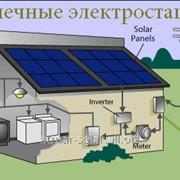 Солнечные электро-станции под ключ Кременчуг фото
