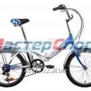 Велосипед городской Arsenal 2.0 фото