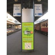 Размещение рекламы на перронах железнодорожных вокзалов фото