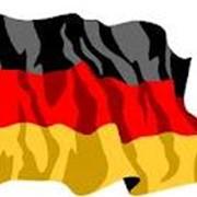 Курс немецкого языка фото