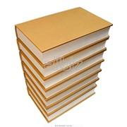 Книги бухгалтерские фото
