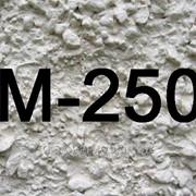 Бетон М250 на щебне фото