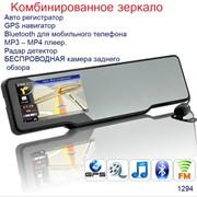 Медиаплеер, FM трансмиттер (передатчик), радар детектор, GPS навигатор, авторегистратор, парковочная камера в зеркале заднего обзора автомобиля. фото