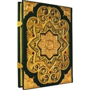 Коран на арабском языке с филигранью и золотом фото