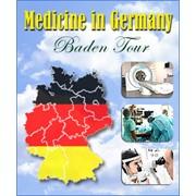 Лечебно-оздоровительные туры в Германию фото
